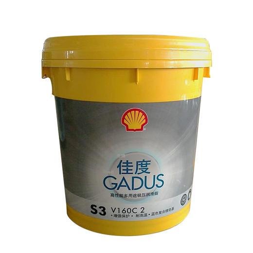 壳牌佳度 润滑脂 S3 V160C 2 2kg 商品图1