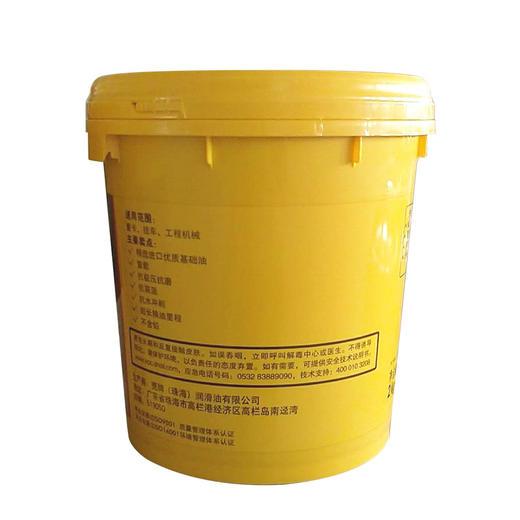 壳牌佳度 润滑脂 S3 V160C 2 2kg 商品图2