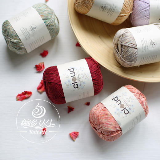 【云素花染】编织人生新品麻棉线 花色染线风格 手工编织夏季线 商品图0