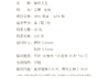 【云素花染】编织人生新品麻棉线 花色染线风格 手工编织夏季线 商品缩略图2