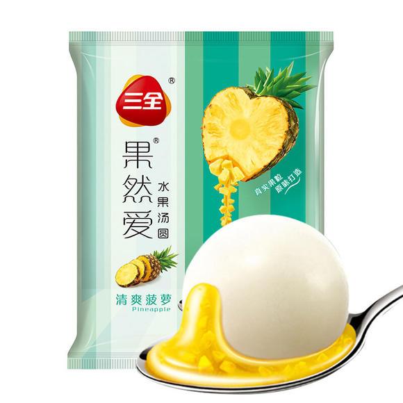 三全果然爱清爽菠萝水果汤圆 320克-855221