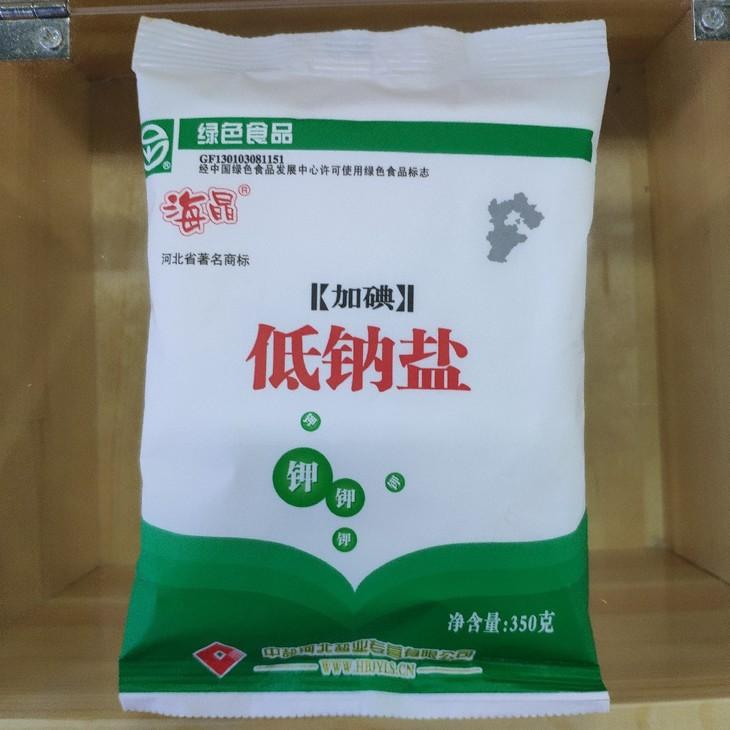 中盐海晶低钠盐350g