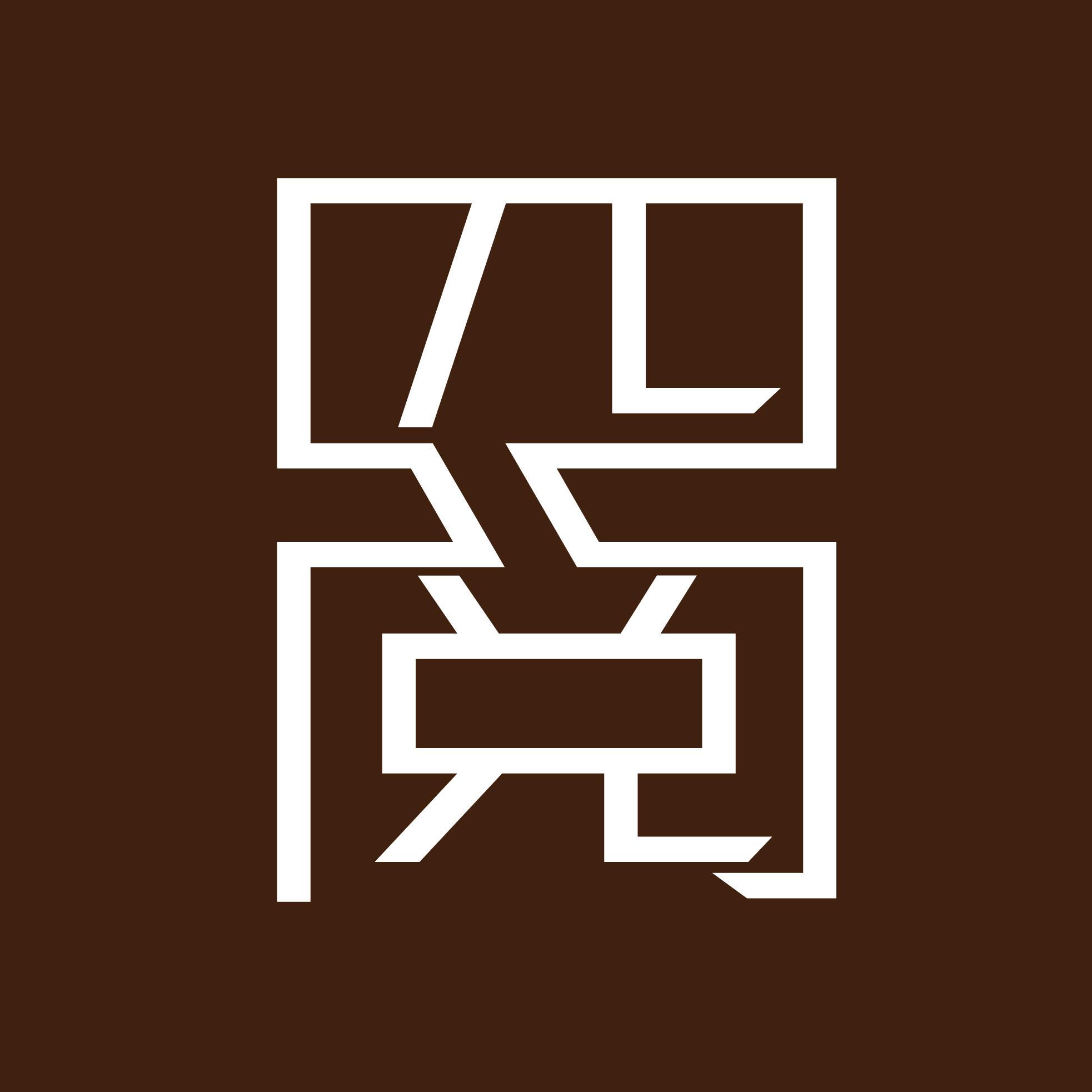 四阅东湖店——晨光文具盛世新颜系列国粹黑木铅笔六角2b木杆铅笔套装