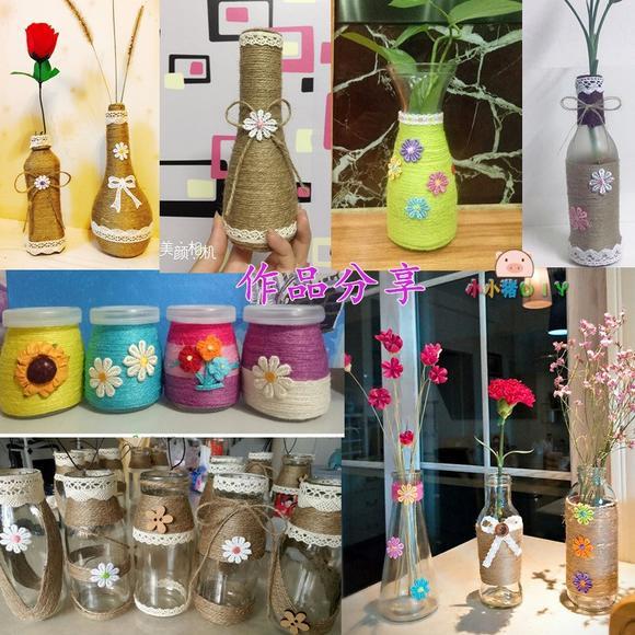 蕾丝花边幼儿园瓶子废物利用 麻绳创意玻璃花瓶diy手工瓶装饰材料