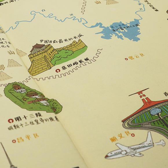 《手繪中國歷史·地理地圖》升級版 |《中國手繪地理地圖》 《中國