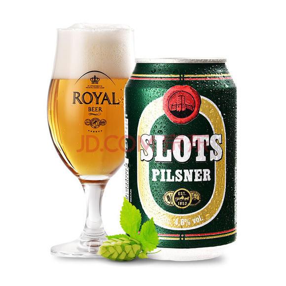 丹麦原装进口 皇家碧域比尔森啤酒图片