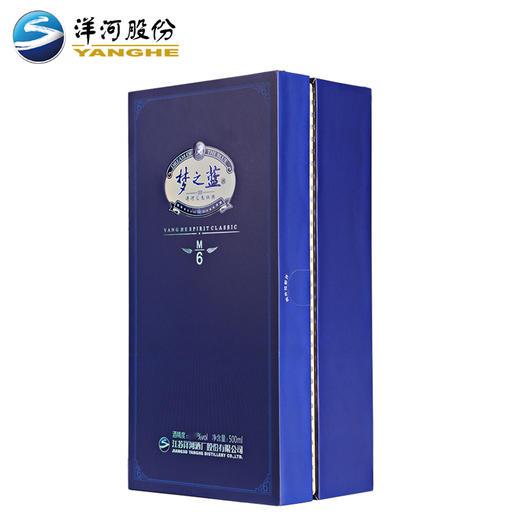 40.8度梦之蓝(M6)500ml 商品图1