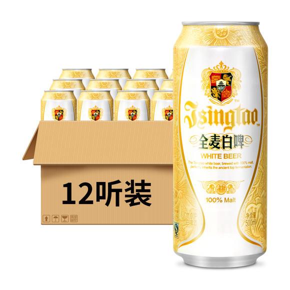 青岛全麦白啤-南宁站
