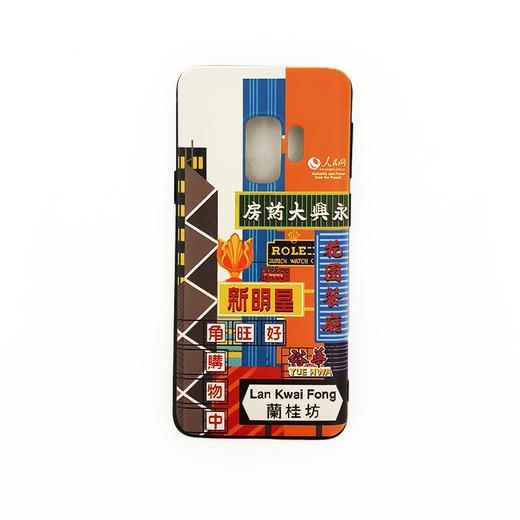 【同型号买一赠一】人民网 三星Galaxy S8/S8P/S9/S9P/Note 8 陪你看世界 环保彩绘手机壳 全包边保护套 12款 商品图4