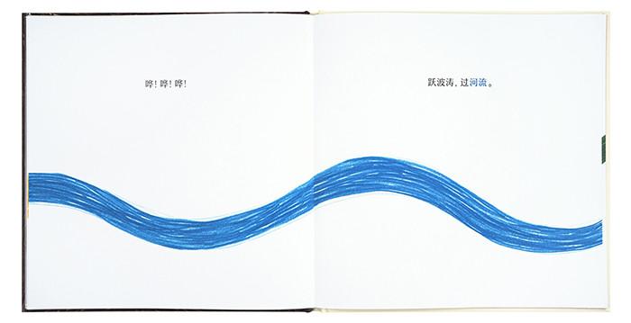 河流抽象矢量图