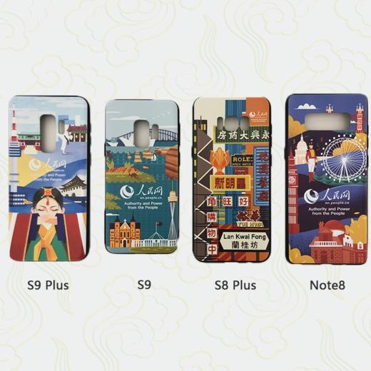 【同型号买一赠一】人民网 三星Galaxy S8/S8P/S9/S9P/Note 8 陪你看世界 环保彩绘手机壳 全包边保护套 12款 商品图12