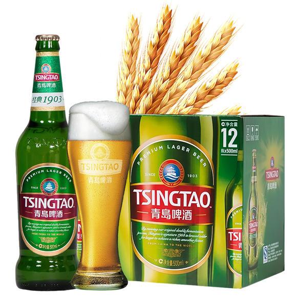 青岛啤酒 经典500ml*12瓶/箱 量大优惠 玻璃瓶