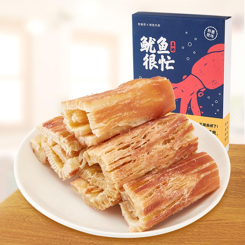 【买一送一】风琴鱿鱼片  鲜香不腥气,肉质细腻紧实,手撕着吃超过瘾100g*2包