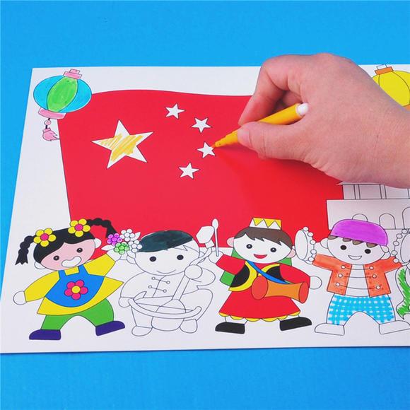 国旗国旗真美丽 幼儿园涂色绘画作业材料(广州1号仓)