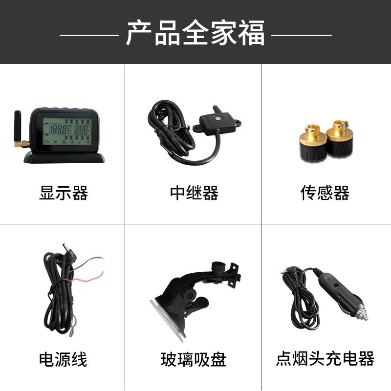 永奥图 胎压监测仪 商品图1