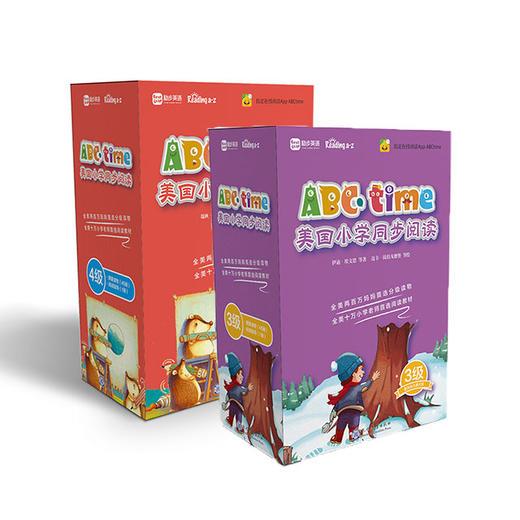 【3岁+】学而思引进《ABC Time 美国小学同步阅读》1-10 级! Raz-Kids 分级阅读,美国小学同步阅读! 商品图8