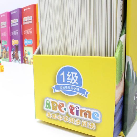 【3岁+】学而思引进《ABC Time 美国小学同步阅读》1-10 级! Raz-Kids 分级阅读,美国小学同步阅读! 商品图1
