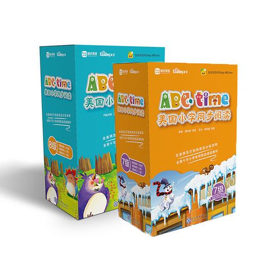 【3岁+】学而思引进《ABC Time 美国小学同步阅读》1-10 级! Raz-Kids 分级阅读,美国小学同步阅读! 商品图4