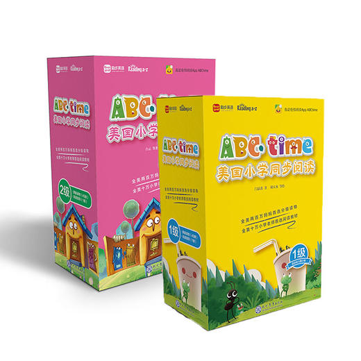 【3岁+】学而思引进《ABC Time 美国小学同步阅读》1-10 级! Raz-Kids 分级阅读,美国小学同步阅读! 商品图0
