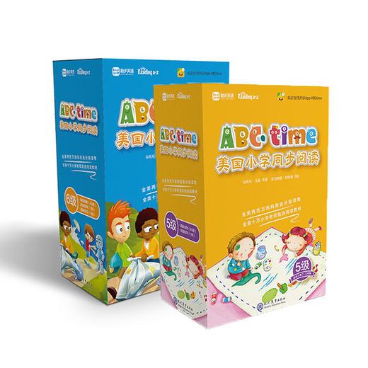 【3岁+】学而思引进《ABC Time 美国小学同步阅读》1-10 级! Raz-Kids 分级阅读,美国小学同步阅读! 商品图2