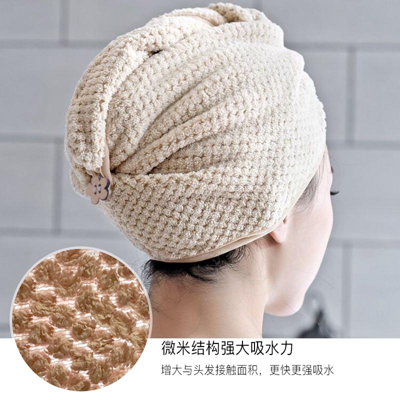 3分钟头发就干了【日本YODO XIUI干发帽】不滴水 不损发丝 不易掉毛 长发也能用  【第二件半价更优惠】 商品图3