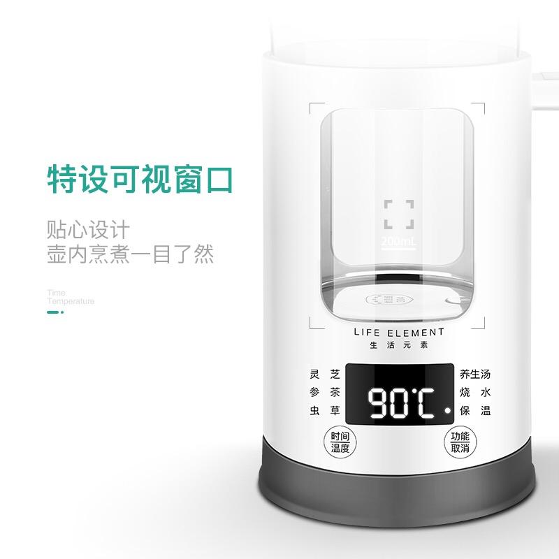 生活元素-I13个人养生壶 全自动加厚玻璃多功能玻璃煮花茶杯煮茶器电热烧水壶600ml 商品图10