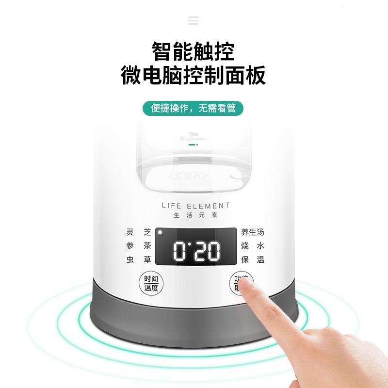 生活元素-I13个人养生壶 全自动加厚玻璃多功能玻璃煮花茶杯煮茶器电热烧水壶600ml 商品图11