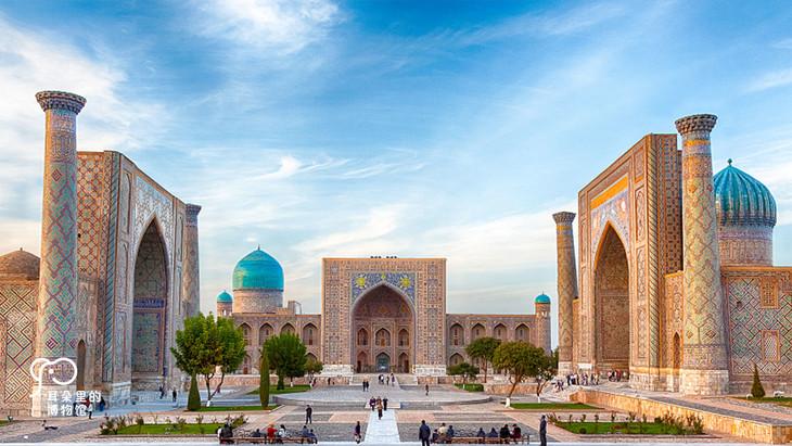 9月28日|重返丝绸之路-乌兹别克斯坦 |古国世界历史
