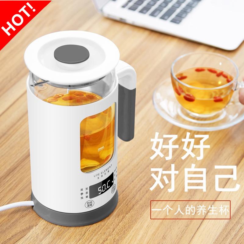 生活元素-I13个人养生壶 全自动加厚玻璃多功能玻璃煮花茶杯煮茶器电热烧水壶600ml 商品图1