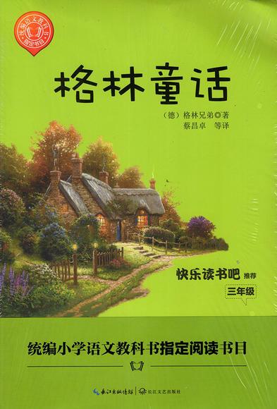 统编植物科学教科书阅读指定小学a植物读语文叶书吧的小学书目图片