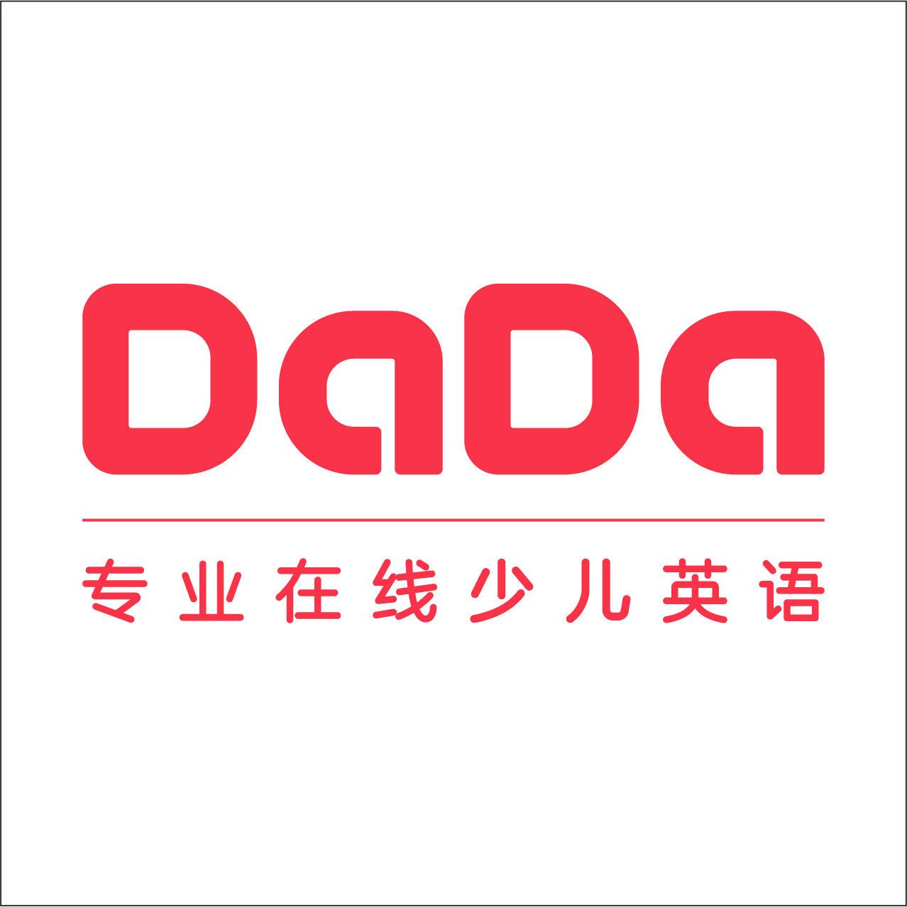DADA英语_dada英语微课堂