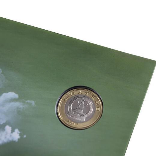 中国人民解放军建军90周年纪念币·康银阁官方装帧 商品图2