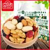 每日坚果混合坚果包 | 4+2美味搭配营养翻倍| 750g/盒【严选X休闲零食】 商品缩略图0