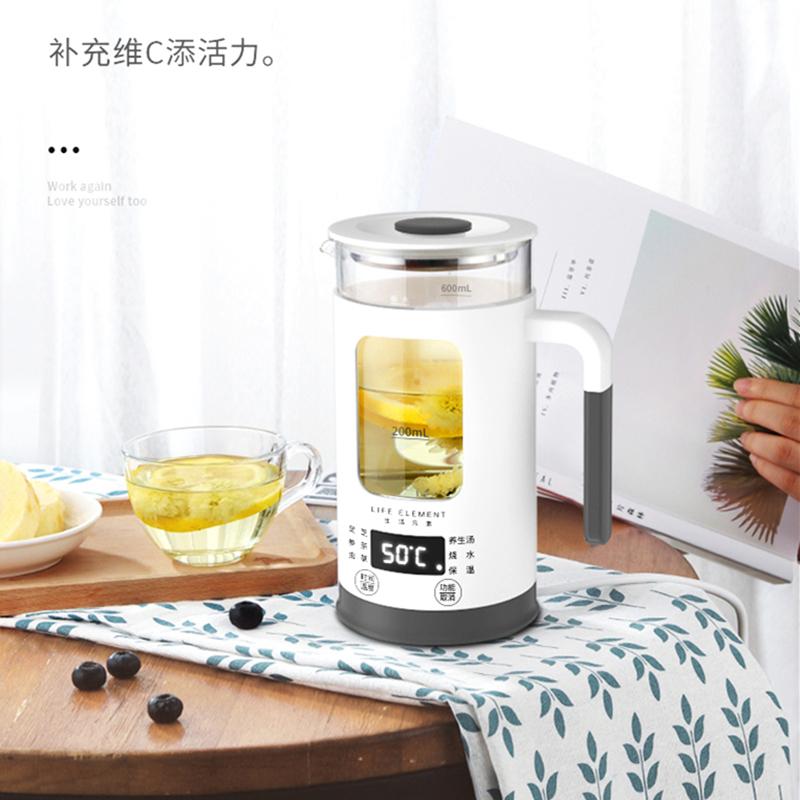 生活元素-I13个人养生壶 全自动加厚玻璃多功能玻璃煮花茶杯煮茶器电热烧水壶600ml 商品图8