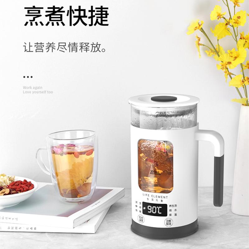 生活元素-I13个人养生壶 全自动加厚玻璃多功能玻璃煮花茶杯煮茶器电热烧水壶600ml 商品图5