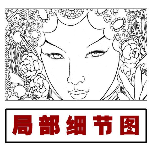 df141高清工笔画人物白描打印稿国画戏剧仕女临摹练习