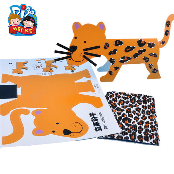 mei ke 动物3d立体粘贴画幼儿园手工制作diy材料儿童