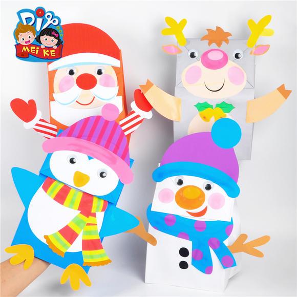 美可diy圣诞节手工diy纸袋手偶材料包幼儿园圣诞活动