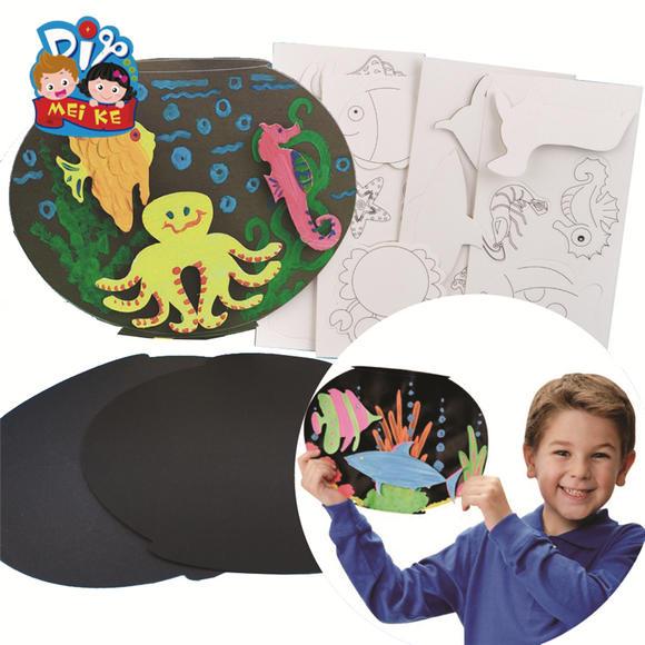 diy鱼缸mei ke儿童diy手工制作玩具幼儿园儿童创意