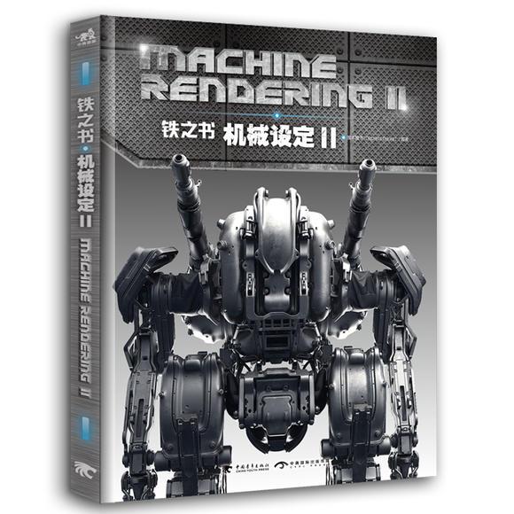 机械铁之书机械设定2变形金刚角色黄蜂大新书第七届室内设计精英邀请赛图片