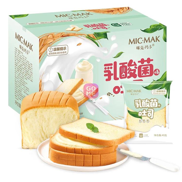咪克玛卡乳酸菌酸奶吐司