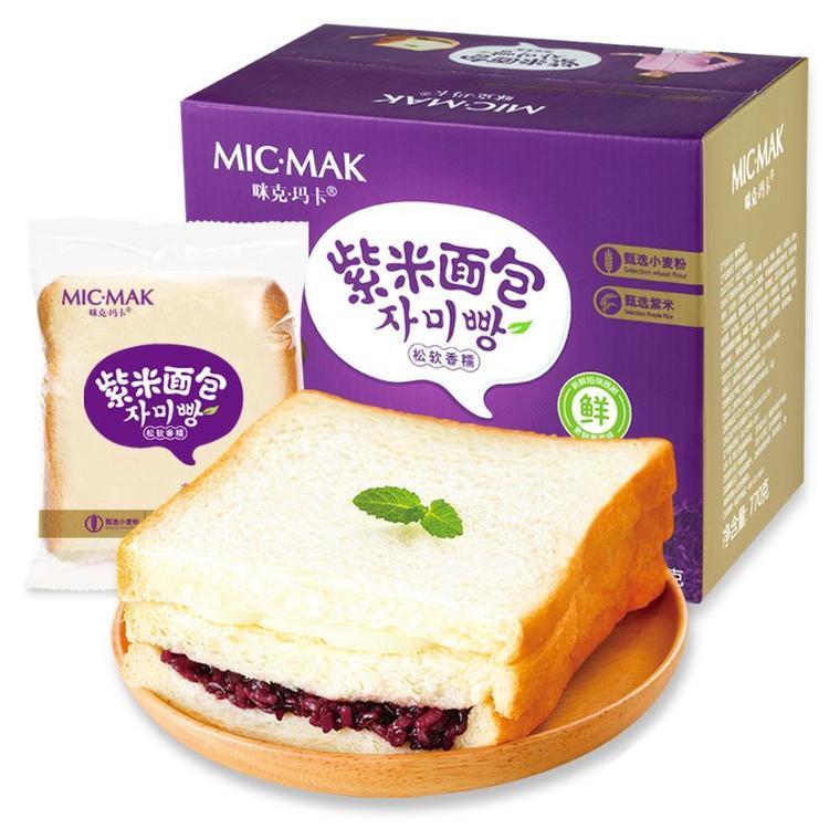 咪克玛卡紫米夹心奶酪面包