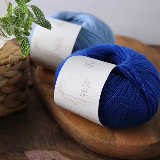 【丝柔】75%澳洲防缩羊毛25%真丝手编细毛线 商品图3
