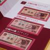 【四版币】第四套人民币大全套珍藏册(尾三同) 商品缩略图3