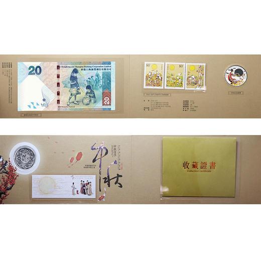 中秋节团圆纪念珍藏册 商品图1