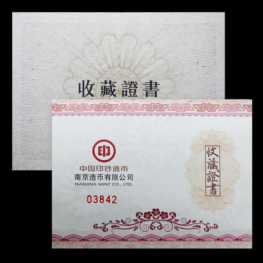 中秋节团圆纪念珍藏册 商品图2