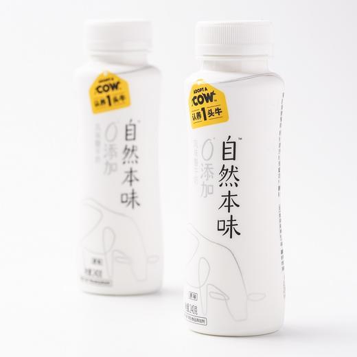 【荐】认养一头牛低温酸奶新品上架买8赠2(共10瓶) 商品图3