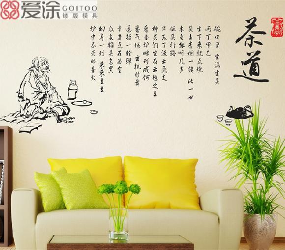 艺术涂料镂印模具硅藻泥背景墙花纹爱涂镂版ct-130