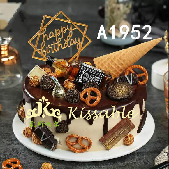a1952酒瓶网红蛋糕奶油巧克力生日蛋糕创意图片