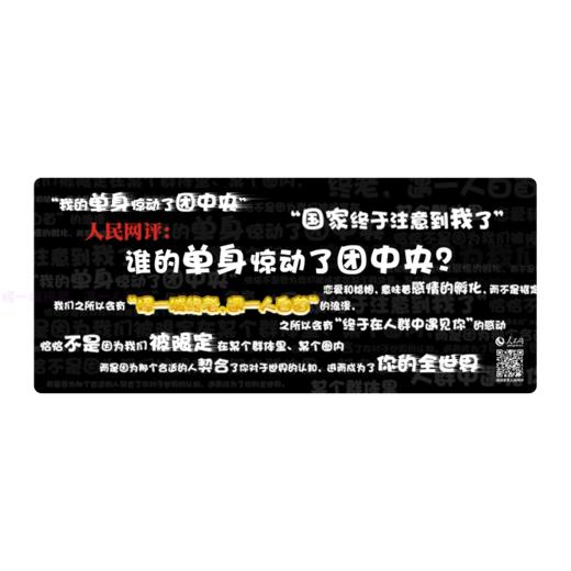 「第二件半价」绿水青山 人民网评 人民三评 笔记本电脑办公桌垫 精细锁边 3mm加厚超大游戏鼠标垫 商品图9